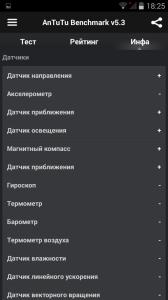 Screenshot_2014-11-28-18-25-24