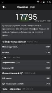 Screenshot_2014-11-28-18-42-19