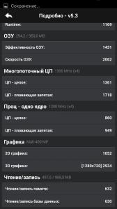 Screenshot_2014-11-28-18-42-24
