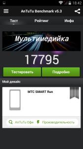 Screenshot_2014-11-28-18-43-01