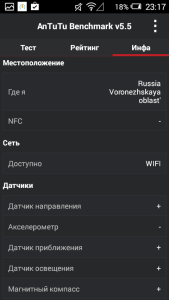 Screenshot_2014-12-22-23-17-55