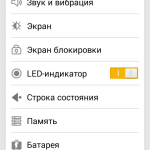 Screenshot_2014-12-24-06-12-14