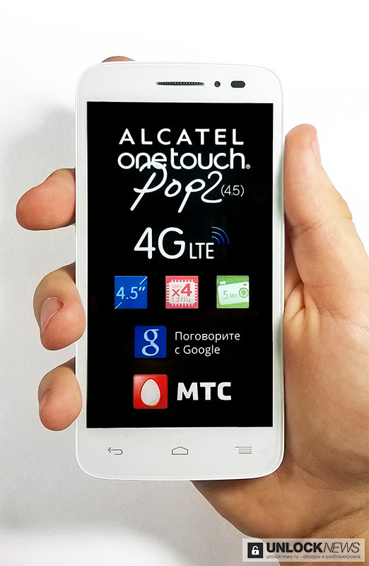 Alcatel OneTouch Pop 2 5042D