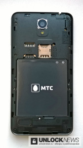 MTS_SMART_Sprint_4G_inside