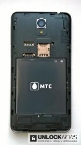 MTS_SMART_Sprint_4G_inside