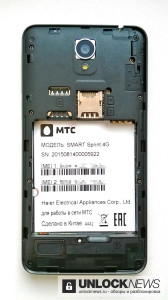 MTS_SMART_Sprint_4G_inside2