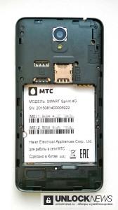 MTS_SMART_Sprint_4G_inside2