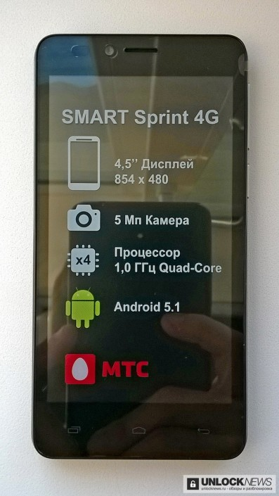 MTS_SMART_Sprint_4G_title