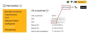 huawei e5573 разблокировка