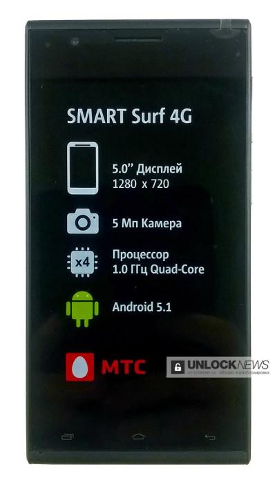 МТС SMART Surf 4G (1)