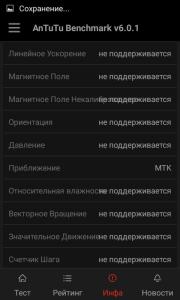 Screenshot_2016-02-21-03-35-55